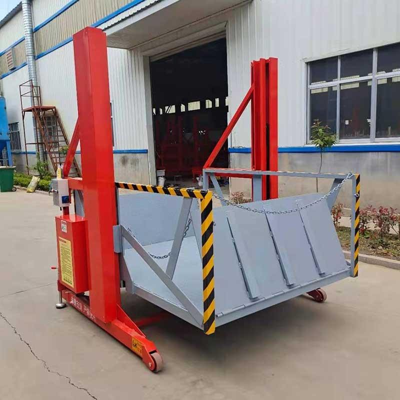 可移动式卸货平台